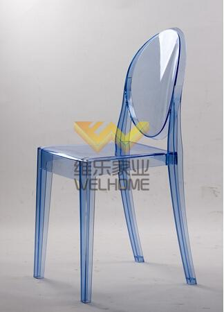 Acrylic Ghost Chair without armrest