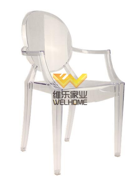 Smoke Ghost Chair with Armrest for wedding/event