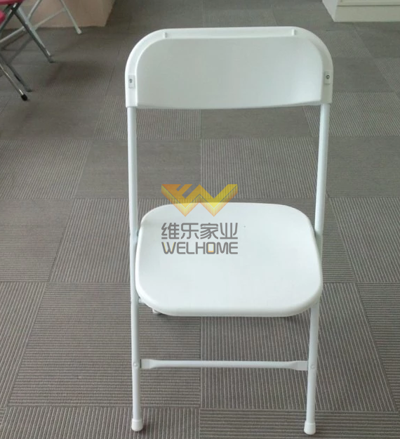 White Plastic Folding Chair for outdoor event