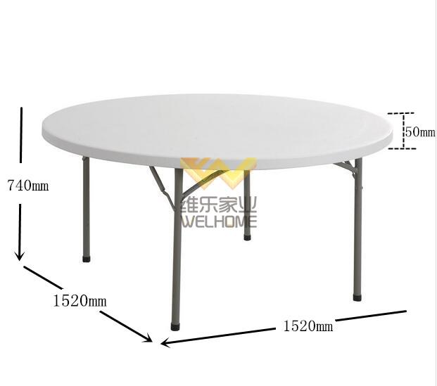 Round Plastic Folding table for event and meetings