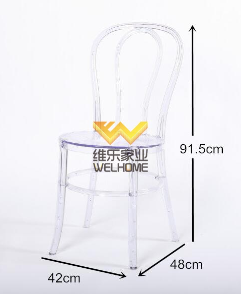 Clear Vienna thonet chair for wedding/event
