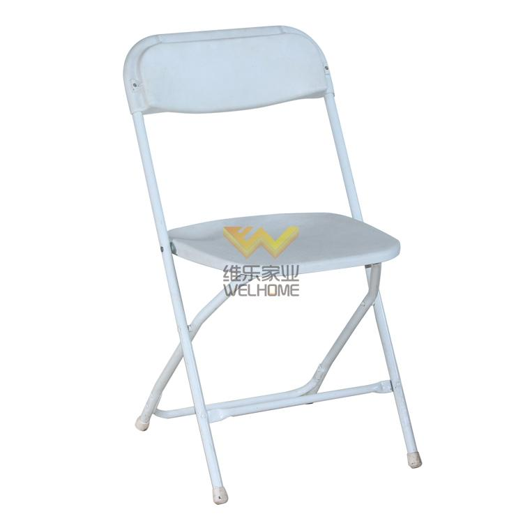 White PP Folding Chair for outdoor event