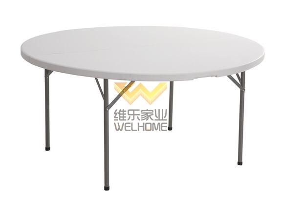 6FT Round fold in half folding banquet patio table