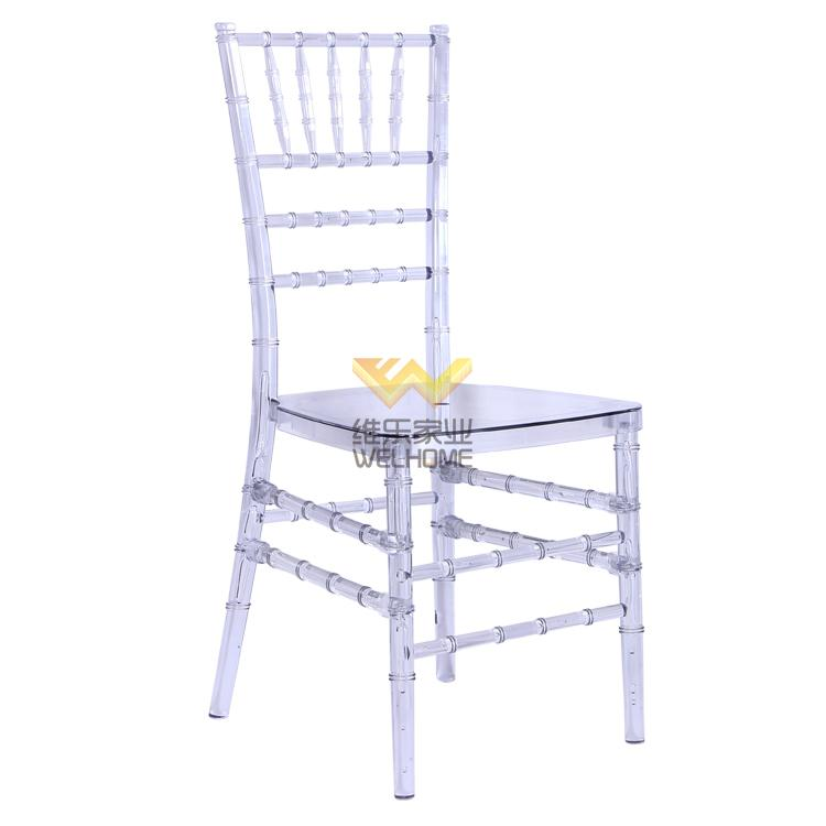 popular clear pc resin clear chiavari chair for wedding and event