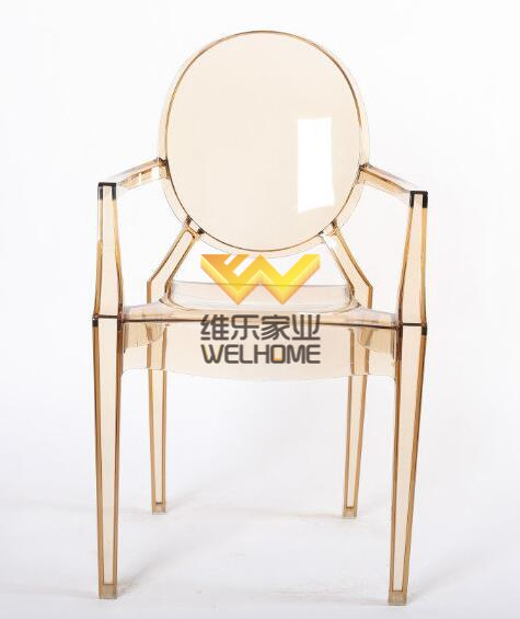 Light Yellow Resin Ghost Chair with armrest