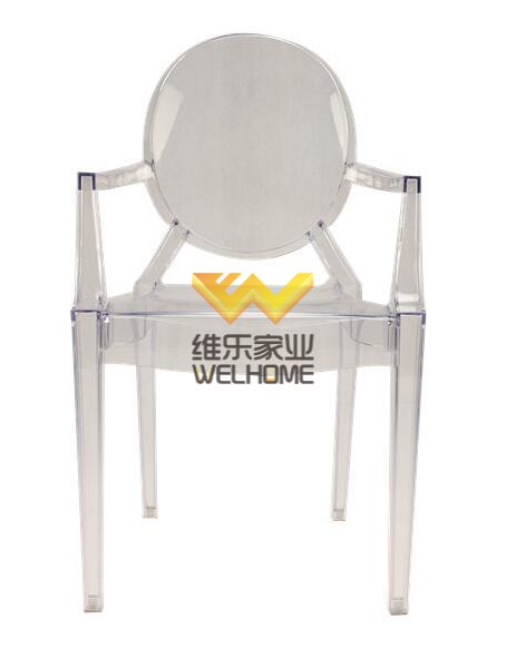 Smoke acrylic Ghost Chair with Armrest for wedding/event